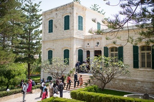 The House of 'Abdu'l-Baha in Haifa