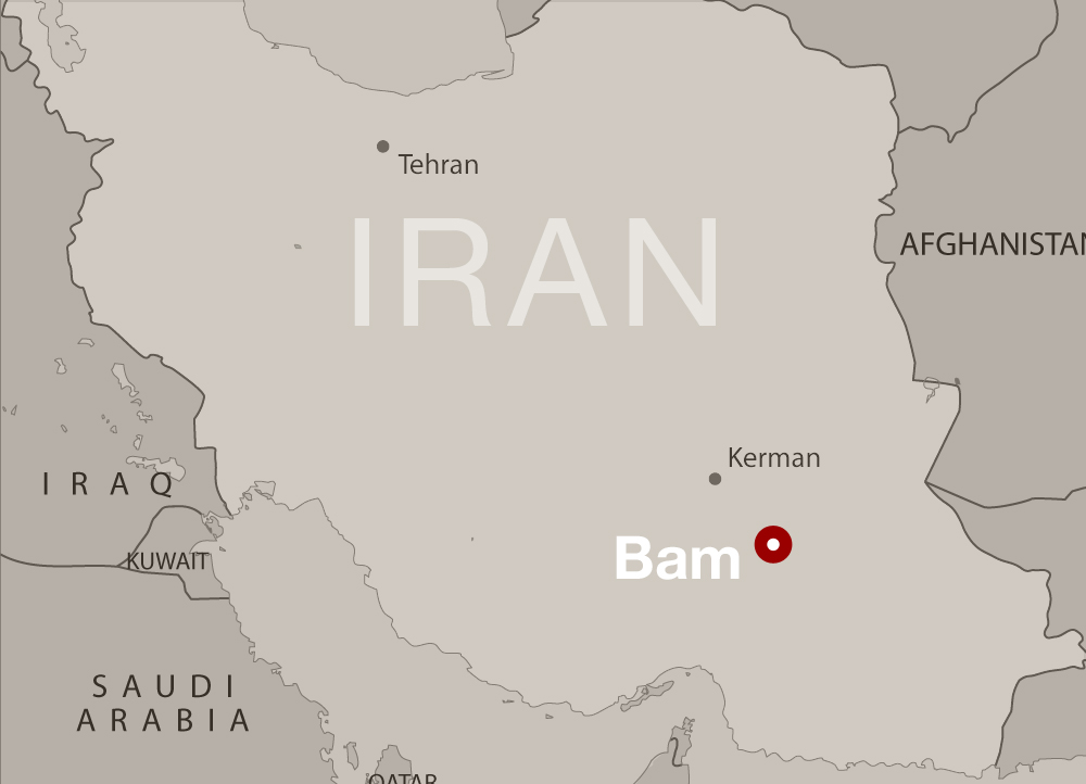 Bahais who offered education to earthquakehit Iranian region